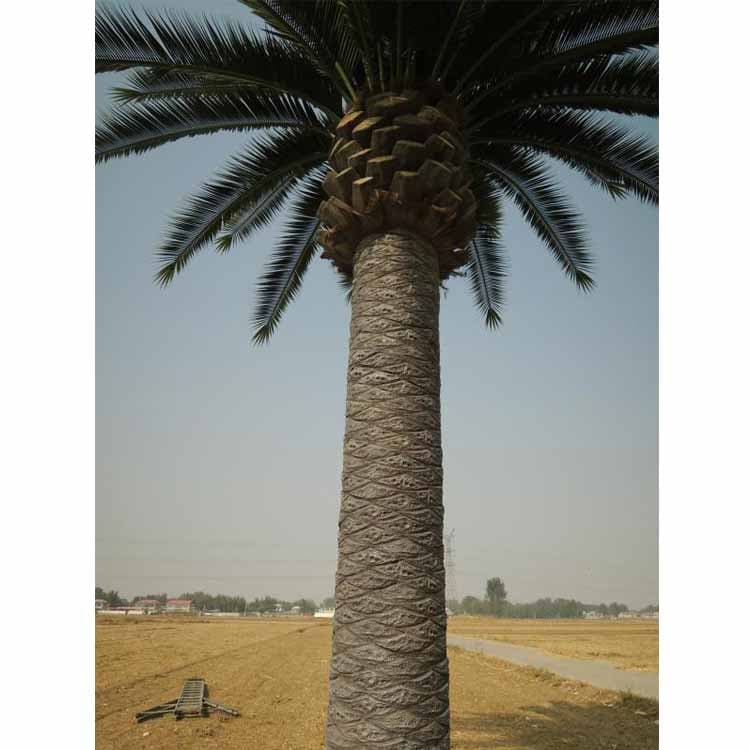Artificial Date Palm