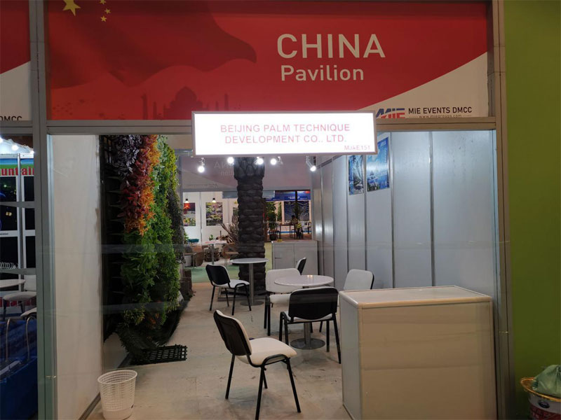 Beijing Palm at Big 5 exhibition in Dubai 2019-3